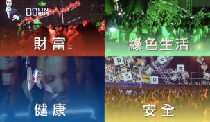 M.U.R.S. in Freespace Fest Kowloon, Hong Kong